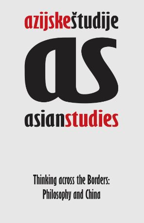 Asian Studies