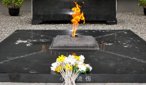 Eternal flame, Nanjing Massacre Memorial