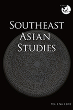Southeast Asian Studies