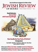 Jewish Review of Books image