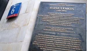 Plaque honoring Raphael Lemkin in Poland